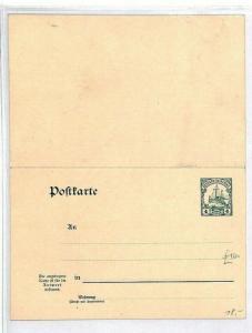 Marshall Islands Postal Stationery Postcard {samwells-covers}CU42