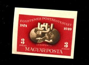 Hungary #C81 MINT F-VF OG LH Cat $80