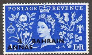 Bahrain  Scott  93  Mint
