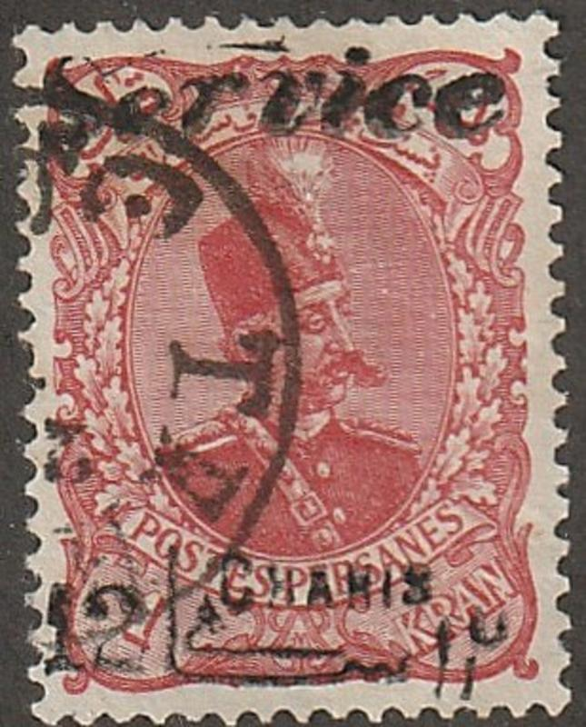 Persian stamp, scott# Q-7, used, black surcharged, Certified, , #Q-7