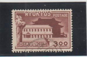 Ryukyu Islands  Scott#  14  Used  (1951 Opening of Ryukyu University)