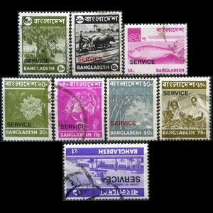BANGLADESH 1976 - Scott# O16-23 Overprinted 5p-1t Used sh...