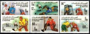 Mauritania #432-7  MNH  CV $10.95 (X2679)