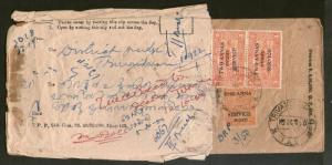 India Travancore Cochin State Service Overprinted x3 Stamped Used Cover # 164...