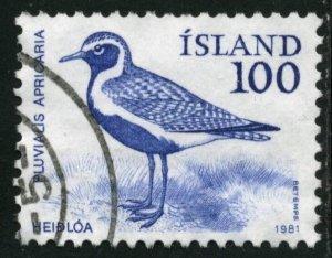ICELAND #544, USED - 1981 - ICE085AFF6
