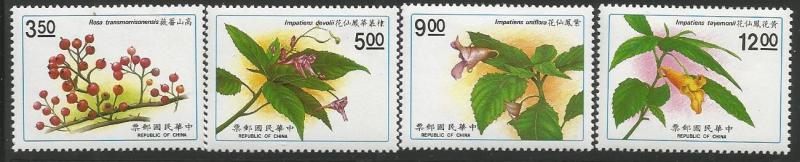 CHINA 2777-2780, MNH, C/SET OF 4 STAMPS, NATIVE PLANTS