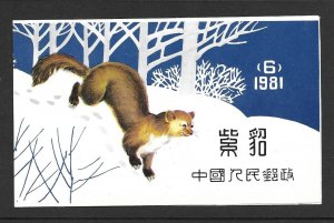 china (PRC)  1789a  1982 sable  vf  nh