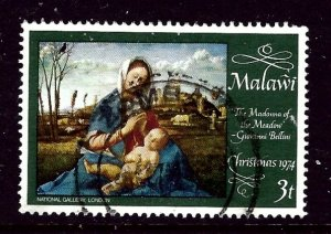 Malawi 229 Used 1974 issue    (ap3160)