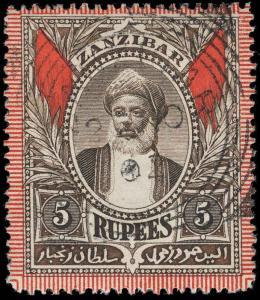 Zanzibar Scott 62-78 Gibbons 188-204 Used Set of Stamps