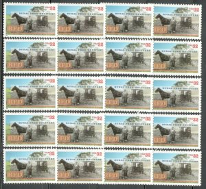 3090 Rural Free Delivery Wholesale Lot Of 20 Singles Mint/nh Below Face