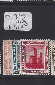 EGYPT (P0307B) SPHYNX SG  91-3        MOG