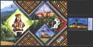 Ukraine. 2016. 1532, bl 135. Transcarpathian region, tourism. MNH.