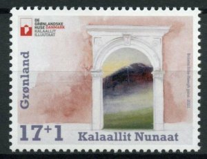 Greenland Architecture Stamps 2021 MNH Greenlandic Houses Add Value 1v Set
