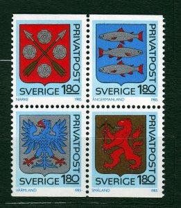 J23099 JLstamps 1985 sweden set mnh #1534-7 arms