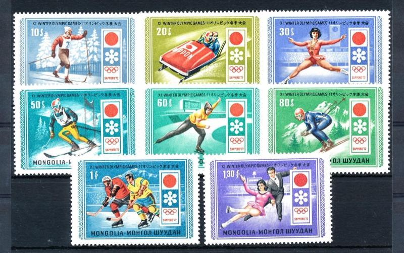 [55254] Mongolia 1972 Olympic games Sapporo Figure skating Icehockey Skiing MNH