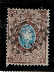 Russia Stamp Scott #2, Used, 1858 10k