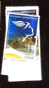GREECE #2351-7 MINT FVF OG NH Cat $20