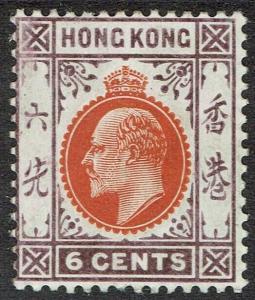 HONG KONG 1907 KEVII 6C MNH **