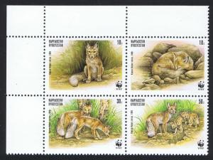 Kyrgyzstan WWF Corsac Fox 4v Upper Left Corner Block with margins SG#167-170