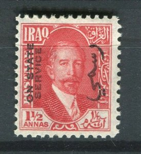 IRAQ; 1931 early Faisal STATE SERVICE issue fine Mint hinged 1.5a. value