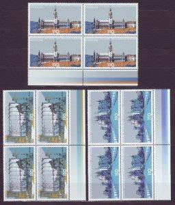 Z676 JLstamps 1999 germany blk,s 4 set #2029-31 buildings
