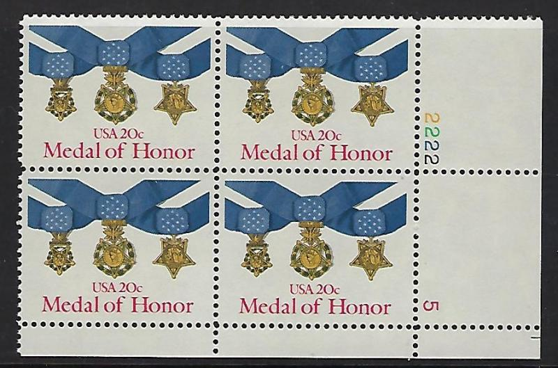 Catalog #2045 Plate Block of 4 Stamps Medal of Honor Military Bravery