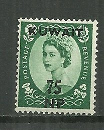 1957 Kuwait #139  surcharged 75NP on 1sh3p Queen Elizabeth MNH