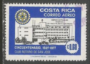 COSTA RICA C685 VFU K455-2