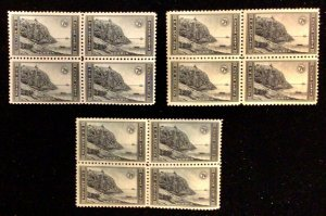 746 Acadia Park, National Parks Years Issue MNH 7 c 3 Blocks of 4 1934