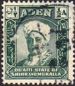 Aden - Qu'aiti State #1 Used