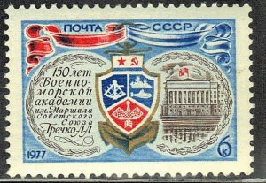 RUSSIA  SC# 4549 **MNH** 1977  6k  SEE SCAN