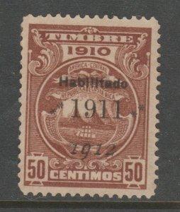 Costa Rica Cinderella Fiscal revenue stamp - scarce OPs - 5-31-126
