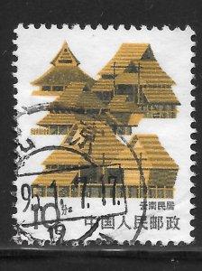 China Used [7767]