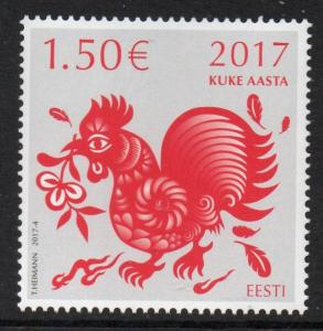 Estonia Sc 834 2017 Year of The Rooster stamp mint NH