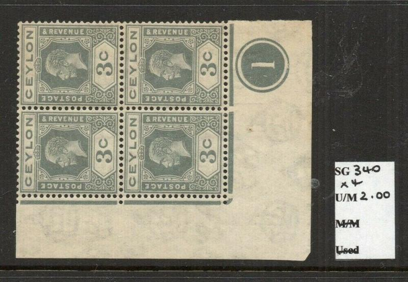 Ceylon 1920s Early Issue Fine Mint MNH unmounted 3c. Block 303235