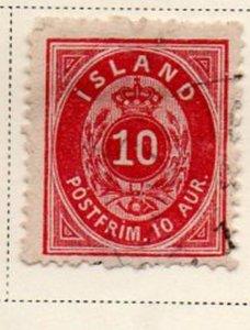 Iceland Sc 11 1876 10 aur carmine arms stamp used