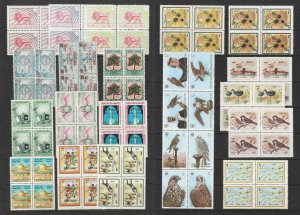 Middle East Stamps, mostly Iraq Blocks MNH