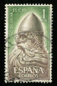 Spain, (2947-т)