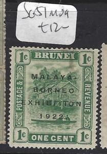 BRUNEI  (P1709B)   1C  MBE  SG 51   MOG