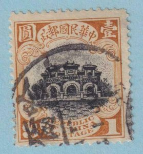 CHINA 236 USED NO FAULTS EXTRA FINE!