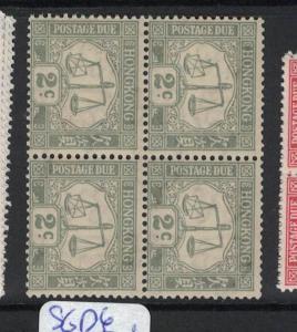 Hong Kong SG D6 Block of Four Toned Gum MNH (10drx)