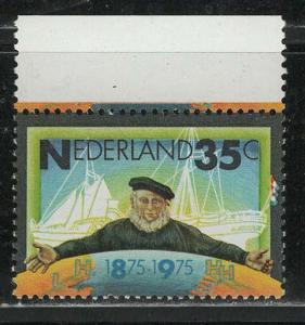 Netherlands Scott # 529, mint nh