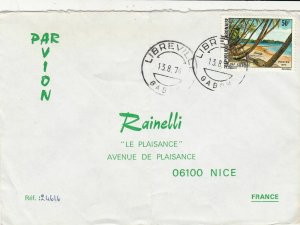 French Colonies Air Mail 1974 Two Cancels Cap Esterias Stamp Cover Ref 44704
