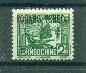 French Offices in China Kwangchowan sc# 105 mnh cat value $.40