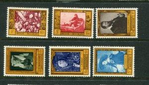 Belgium #B625-30 Mint