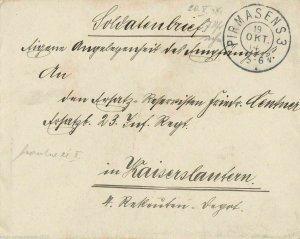 TRUPPENUBUNGSPLATZ HAMMELBURG ,FIELD POST BRIEFE ,  BAYERN 1914 - 1918,    P49