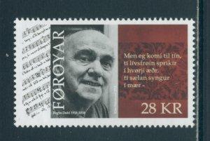Faroe Islands 714  MNH