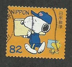 2016 Japan Scott Catalog Number 4103g Used