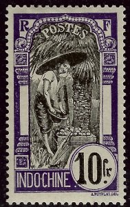 Indo-China Sc #58 Mint F-VF SCV$110...French Colonies are Hot!