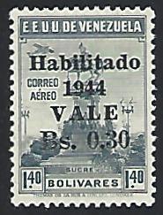 Venezuela #C198 MNH Single Stamp